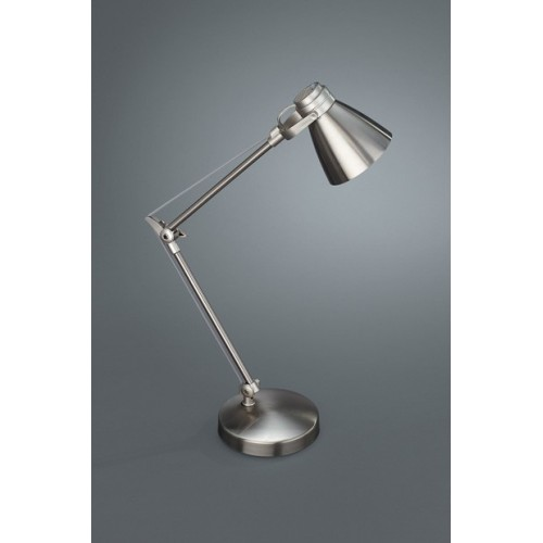 BENJAMIN Настольна лампа nickel 1x12W 230V MASSIVE 664341710